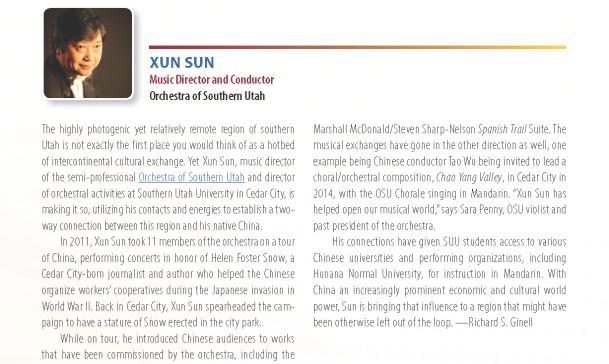 XunSun